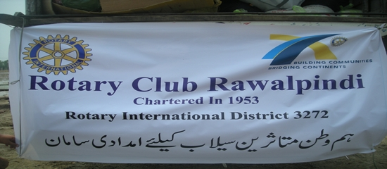 Rotary Club Rawalpindi – Relief work at Flood Affected areas Video