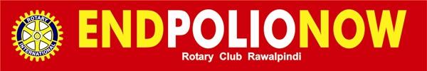 Polio NID – 21,22 January 2013