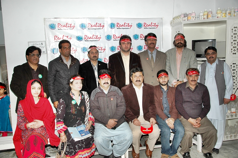 Polio NID – Reality Medical Centre Gawalmandi