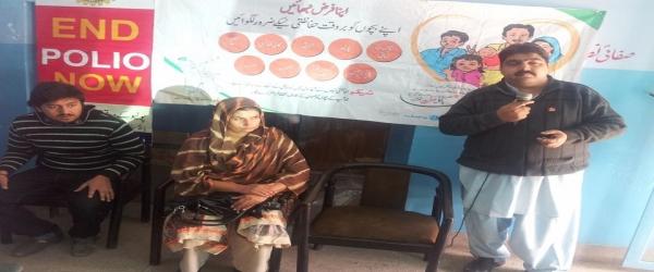 Polio Eradication – Workshop