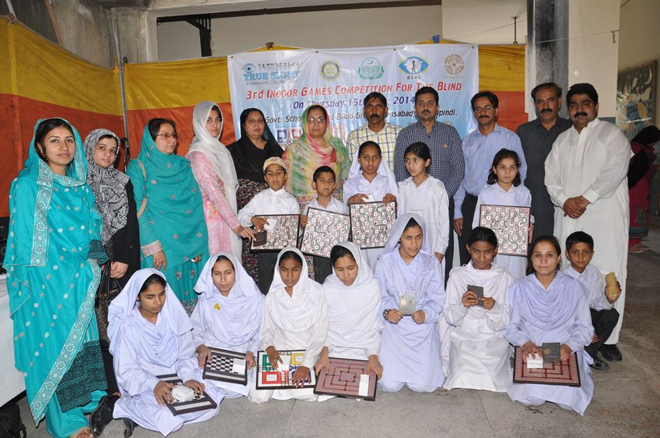 Indoor Games Competition For The Visually Impaired Students