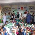Rotary Club of Rawalpindi celebrated Independence Day at Rotary Club of Rawalpindi School, Tarnol, Islamabad. PDG Iftikhar Ahmed, President RC Rawalpindi Waseem Riaz Malik, Secretary jamshed Ahmed Abbasi, PAG Rtn....