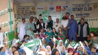 Rotary Club of Rawalpindi celebrated Independence Day at Rotary Club of Rawalpindi School, Tarnol, Islamabad. PDG Iftikhar Ahmed, President RC Rawalpindi Waseem Riaz Malik, Secretary jamshed Ahmed Abbasi, PAG Rtn. […]
