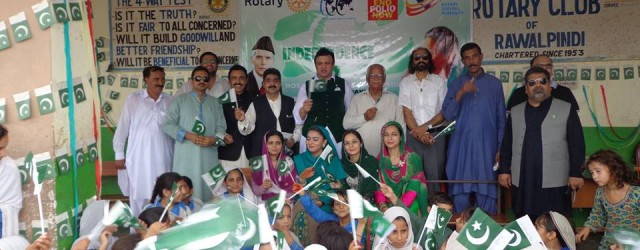 Rotary Club of Rawalpindi celebrated Independence Day at Rotary Club of Rawalpindi School, Tarnol, Islamabad. PDG Iftikhar Ahmed, President RC Rawalpindi Waseem Riaz Malik, Secretary jamshed Ahmed Abbasi, PAG Rtn....