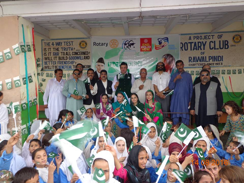 Independence Day Celebrations – RC Rawalpindi School Tarnol