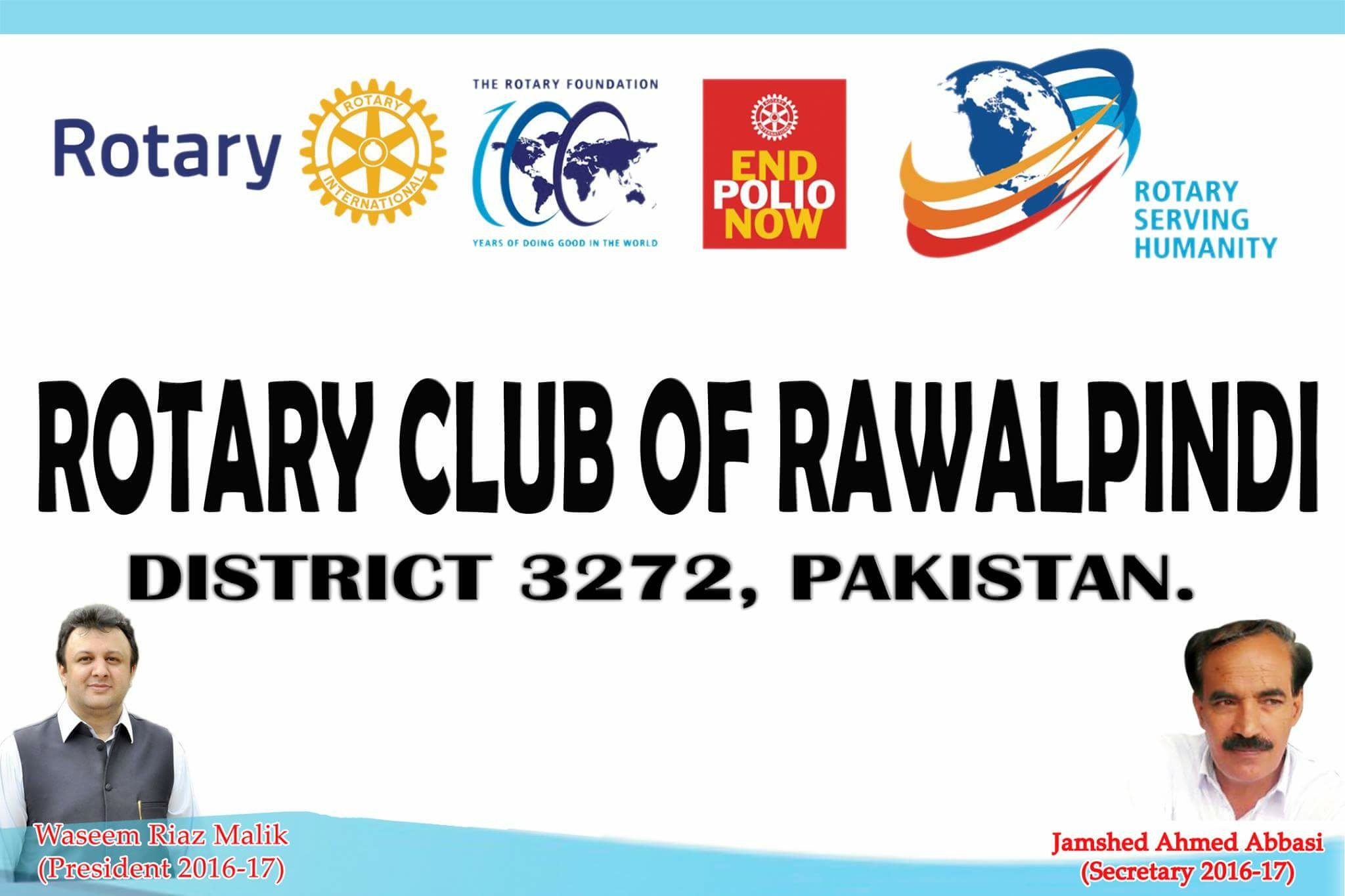 RC Rawalpindi – K2 TV Coverage