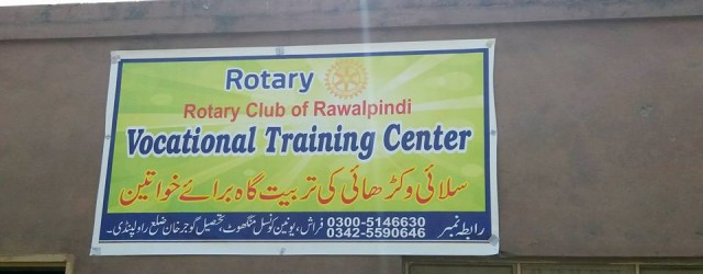 Giving Women the Power to Move Forward Sowing the seeds of change. Inauguration of RC Rawalpindi's Vocational Training Centre for Women at Village Farash, UC Manghot, Tehsil Gujjar Khan on...