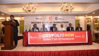 66th Installation Ceremony of Rotary Club of Rawalpindi was held at Pearl Continental Hotel, Mall Road, Rawalpindi on 22nd July 2018. Mr. Zahid Latif Khan (President Rawalpindi Chamber of Commerce […]